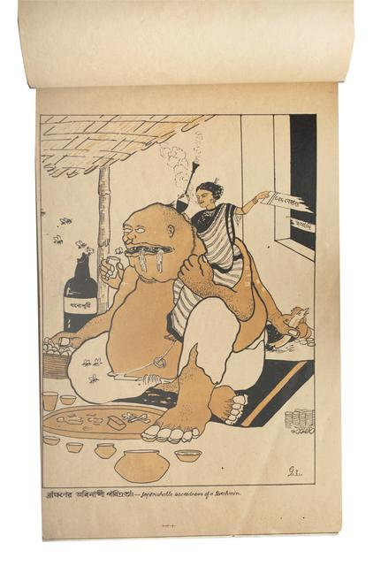 Realm of The Absurd: Limited First Edition of Gaganendranath Tagore's cartoons