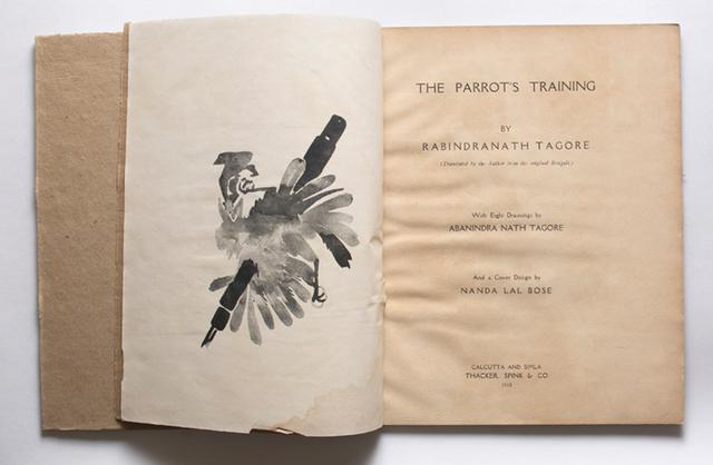 THE PARROT's TRAINING