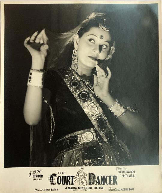 WADIA MOVIETONE (Modhu Bose)
