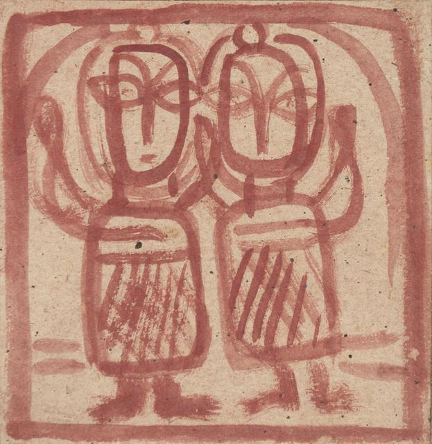 Untitled(Two Figures)