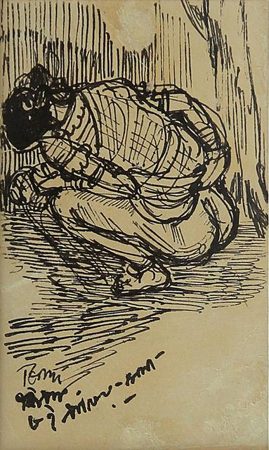 Untitled (Lady In Toilet)