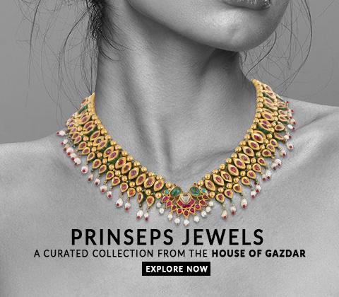 Prinseps Jewels - The House of Gazdar